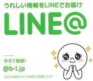 LINE@1