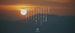 screencapture-feel-kiyomizudera-or-jp-1472459924870